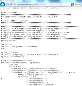 install.cgi